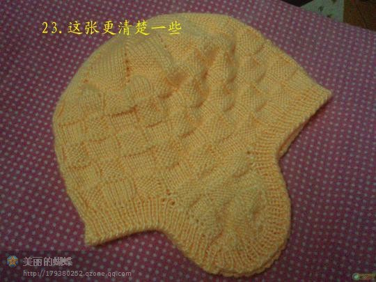 宝宝护耳帽 - 梅兰竹菊 - 梅兰竹菊的博客