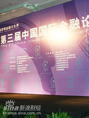 金融机构与民营企业的婚姻 - 远东蒋锡培 - 远东蒋锡培