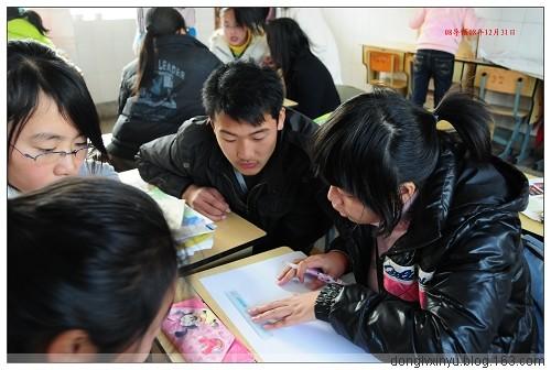 艾滋病专题系列教育 - 东旅心语 - donglvxinyudon的博客