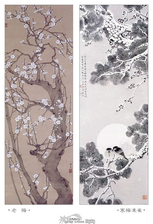 中国近代著名画家 陈之佛作品欣赏 - 爾東先生 - 爾東先生的博客