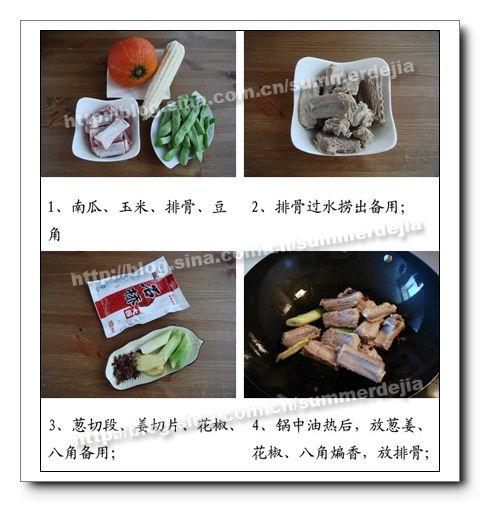 2009年8月11日 - 521777lizihao - 风流才子
