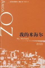 《阅读疾病》——为《安徽商报》而作:2007年的阅读 - 陈希我 - 陈希我
