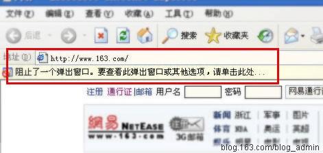 """【转载】网易博客首创""""一键转贴""""功能隆重上线 - fenxiangyedushu - 焚香夜读书"""
