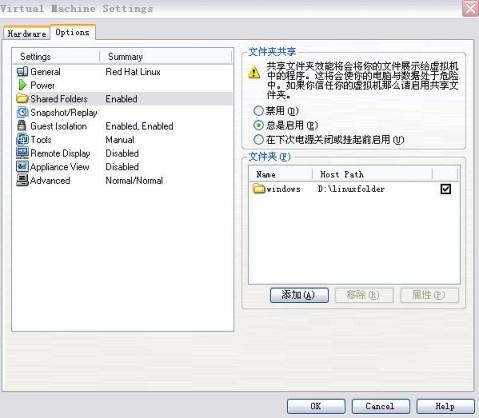 (原创)解决安装VMTOOLS找不到内核头文件问题 - CSoftware - 西部软件部落
