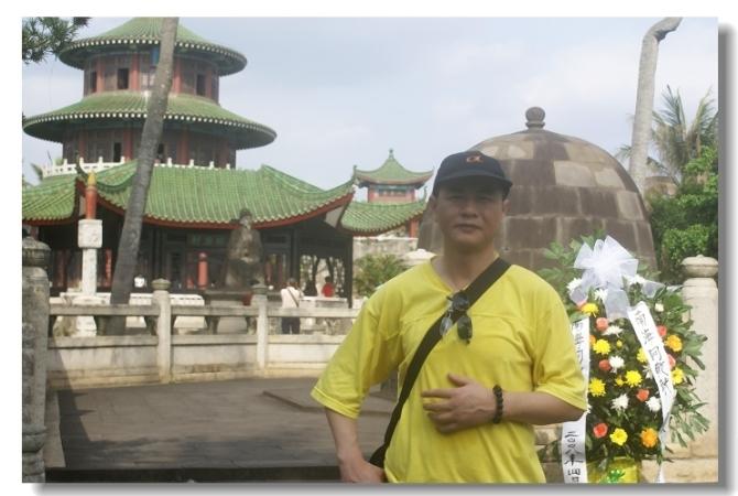 《我是海南人》自序 - 刚峰先生 - 天涯横呤