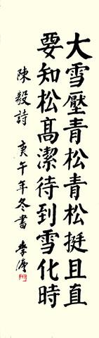 第4展室:一厅 - liangfan98.popo - 梁学濂先生美术书法作品鉴赏