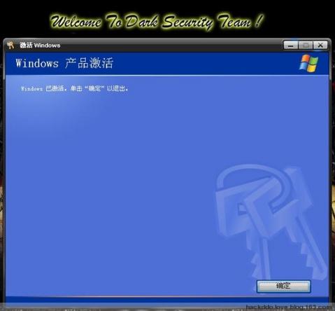 windows 注册机