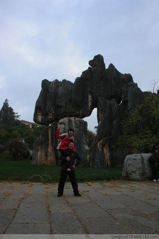 (原创)云南印象之4——石林 - 亮月 - 亮月的冠军之路