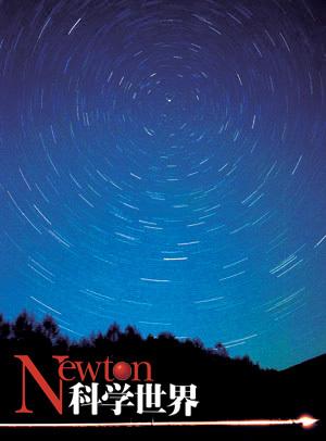 时钟:六十进位制的起源 - kxsj - Newton-科学世界