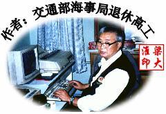 Word办公实用操作技术前言 - 快乐老头 - liangdahuai2008的博客