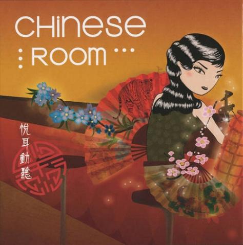 [极品专辑]REMIX中国风 - Chinese Room - chanel115 - 欧美音乐下载.....