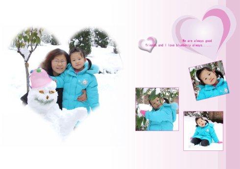 欢天雪地11.12 - 娆娆 - 幸福小尾巴