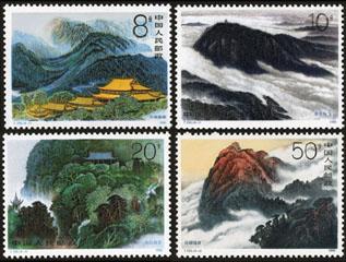 中国名山邮票(图) - 花雕 - 花雕
