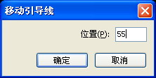 【fw教程】Fireworks软件新实用操作技巧集合 - 玫瑰夫人 -