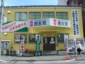 日本宪政为何能成功 - 贺卫方 - 贺卫方的博客