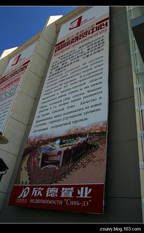 引用 [原创]新疆之十四 浪漫的伊犁河畔 - 天山大侠 - 天山大侠的博客