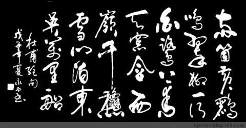 08书100 - 董永西 - 宗山墨人的博客