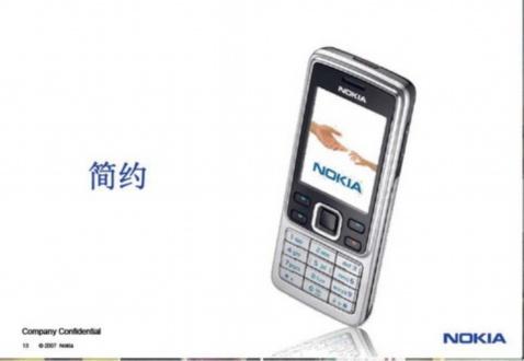 诺基亚首席设计师的设计2.0 - 金错刀 - 《错刀科技评论》