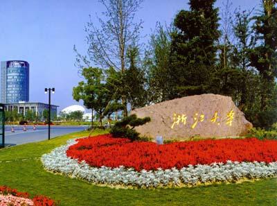 【转载】中国风景最美的七大名校