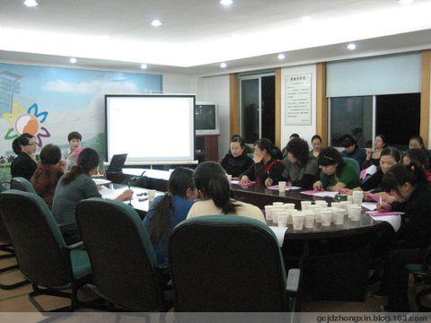 2008年11月7日 - gcjdzhongxin - 临海古城街道中心幼儿园