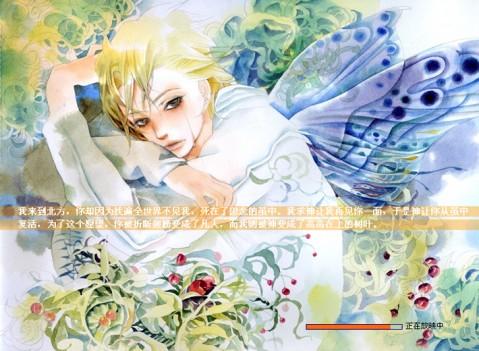 【推荐】《E族》创刊号~~~COS~~~ - 血翼天使 - 天使聚集地