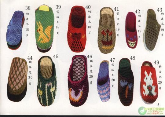 棉线拖鞋编织图案图解
