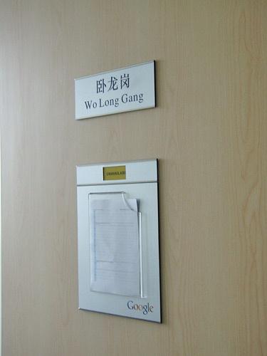 谷歌企业文化google办公环境 - 季候风婚纱摄影工作室 - 季候风婚纱摄影|广州婚纱摄影工作室
