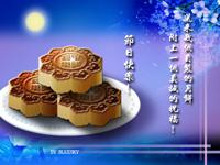 梦游江南小镇 - 欣怡 - 欣怡乐园  开心驿站