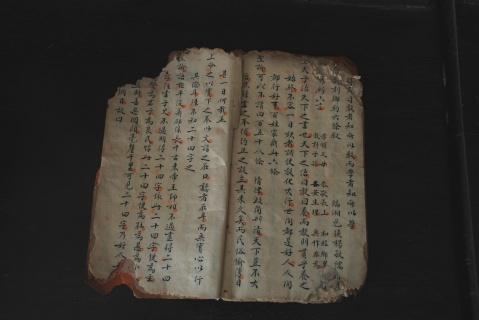 [原创]康熙御史抄本从民间浮出 - 拾荒斋 - laixp19630419的博客