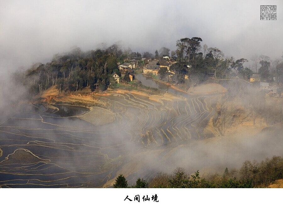 人间仙境 - 开心老太太 - kaixing132 的博客