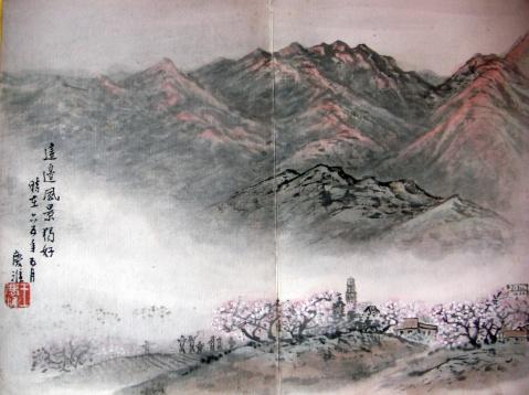 【原稿】读山水  悟人生 - 柳逸 - 神怡俱乐部