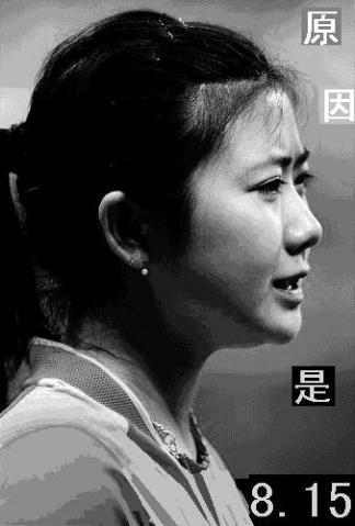 【2008.08.14日本女乒完败!.......】 - 反日.2008 - 反日·2011