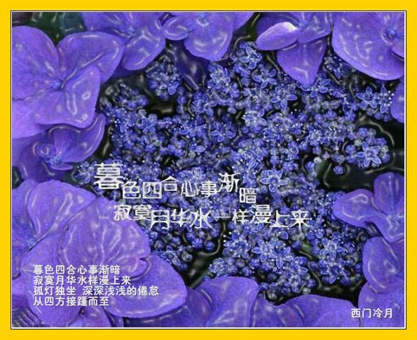 【炫图妙音】夏之祭 - 西门冷月 -                  .