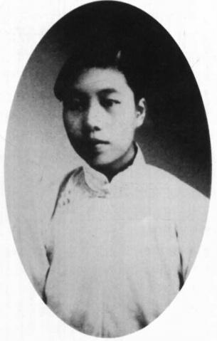 许广平鲜为人知的初恋 - 《文史博览》 - 《文史博览》