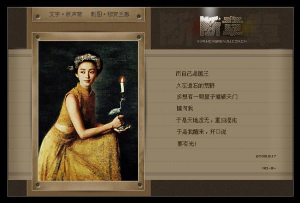 精美圖文欣賞59 - 唐老鴨(kenltx) - 唐老鴨(kenltx)的博客
