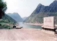 卜算子.江界河渡口 - 箫心空无愁 - 心灵的家园