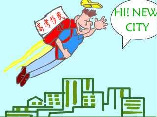 北京人凭什么上北大清华? - lixinyue3186 - 李新月3186的博客