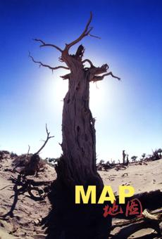 新刊预报:《地图》杂志2007年第2期(2007年3月15日出版) - 《地图》 - 《地图》杂志官方博客