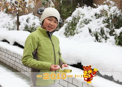 用女儿照片做的2010年台历 - 懒蛇阿沙 - 懒蛇阿沙的博客