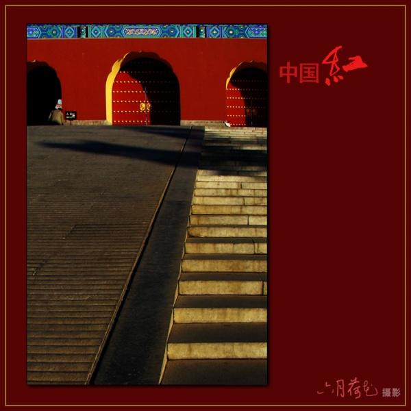 六月荷花摄影诗歌《中国红》(28) - 六月荷花 -  六 月 荷 塘