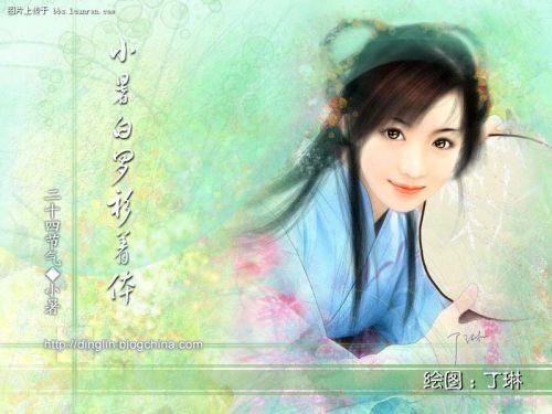 【词】  忆   秦   娥    *   紫蔷薇 - 雨忆兰萍 - 网易雨忆兰萍的博客