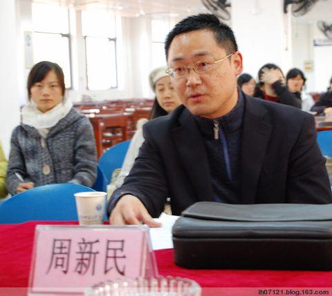 武汉会议综述:一部新时期农村青年的奋斗史(组图) - 羊角岩 - 羊角岩的博客