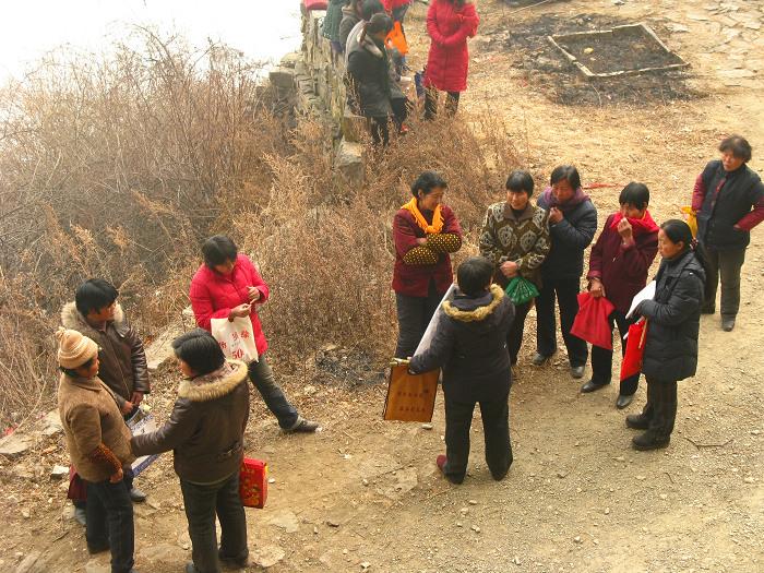 2月7日登山  郭家园--小西天--四方垴--方家沟 - 漂泊   - 漂泊的博客