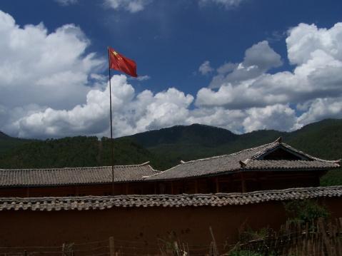 泸沽湖、利加嘴之行 - li-qy - 行吟天涯:旅游·少数民族文化