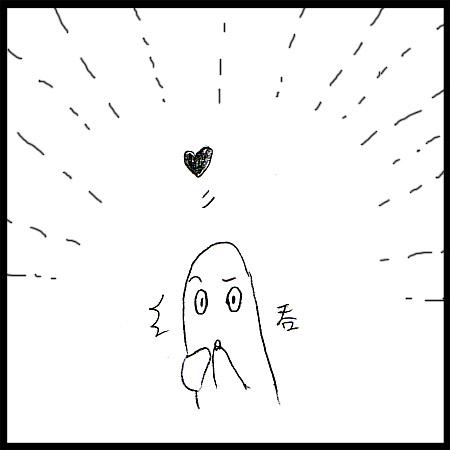 [最近的心情日记][恶搞]《夺魂糖》 - 炸弹釉子 - 夹层世界。