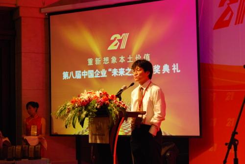 中国企业家总编辑牛文文离职 - 于清教 - 产业智慧。商业思维。