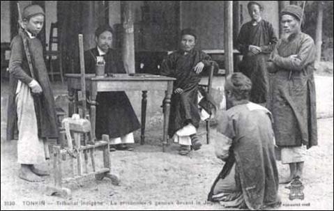 旧越南的刑罚(图) - 书呆 - 书呆的博客