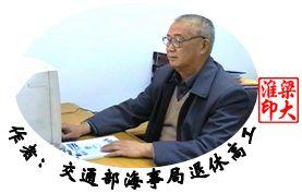 Excel办公实用操作技术前言 - 快乐老头 - liangdahuai2008的博客