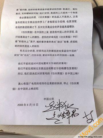 """""""熊猫行为艺术家""""赵半狄的恶搞、投机与作秀 - 四一 - 创造社新任社长宋石男"""