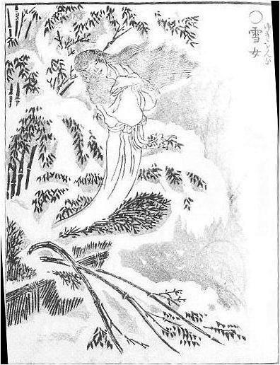 倾国倾城绝世美女手绘 漫画雪女